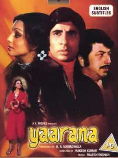 Download Yaarana Old Hindi MP3 Songs, Yaarana MP3 Songs Download
