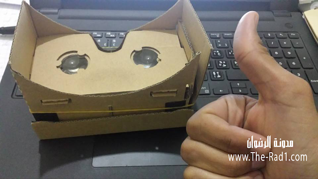 http://www.the-rad1.com/2015/11/buy-tinydeal-coupon-free-google-cardboard-shaomi-internet.html
