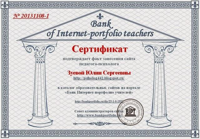Каталог образовательных сайтов