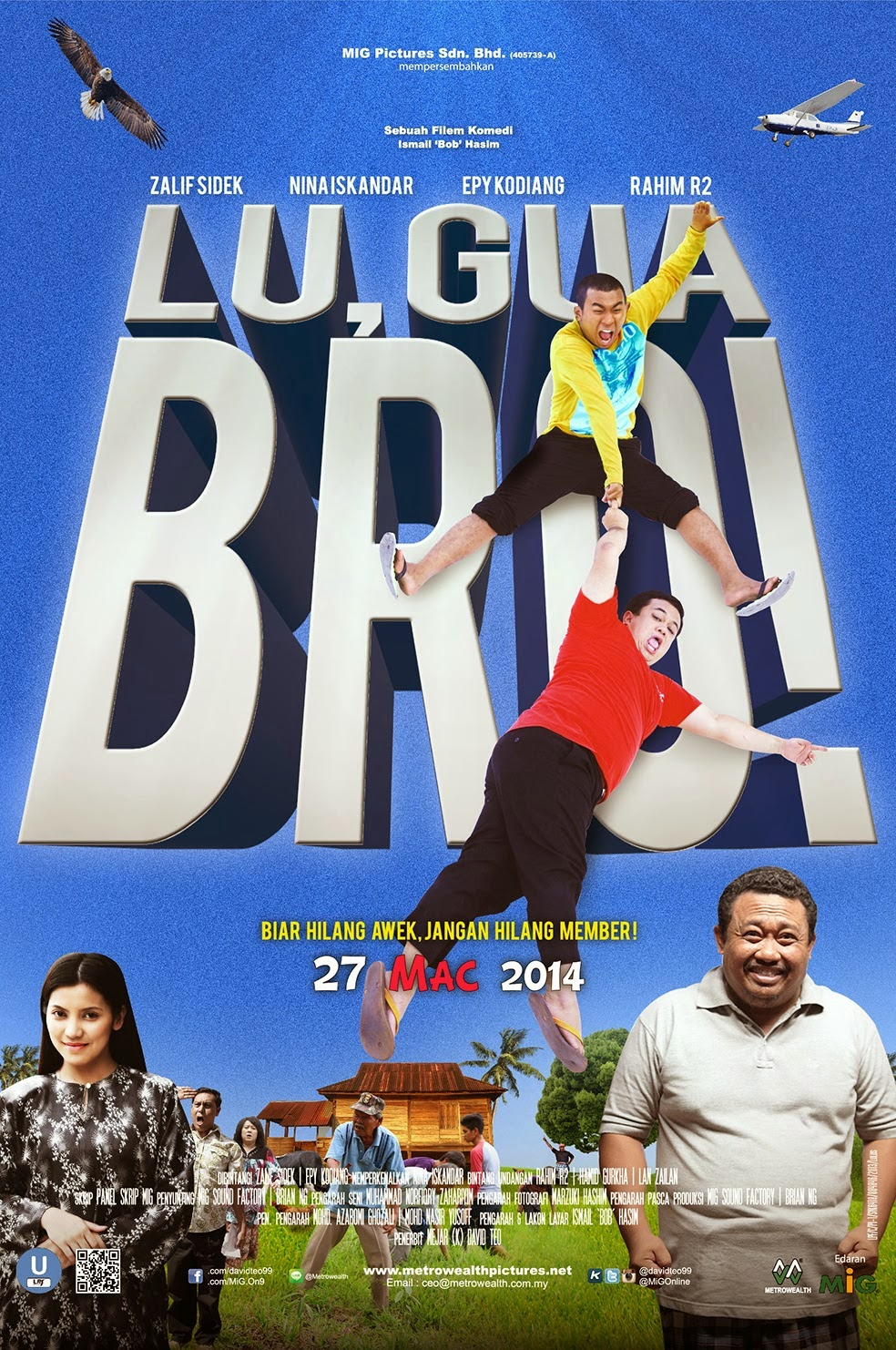 Filem Lu Gua Bro Full Movie 2014