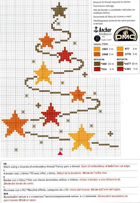 Звезды схемы вышивки 80