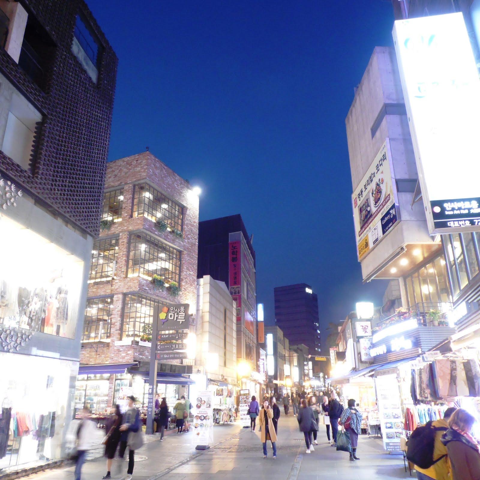 İnsadong