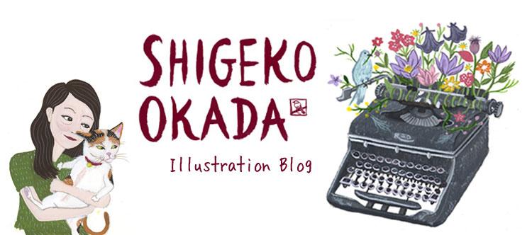 Shigeko Okada illustration blog