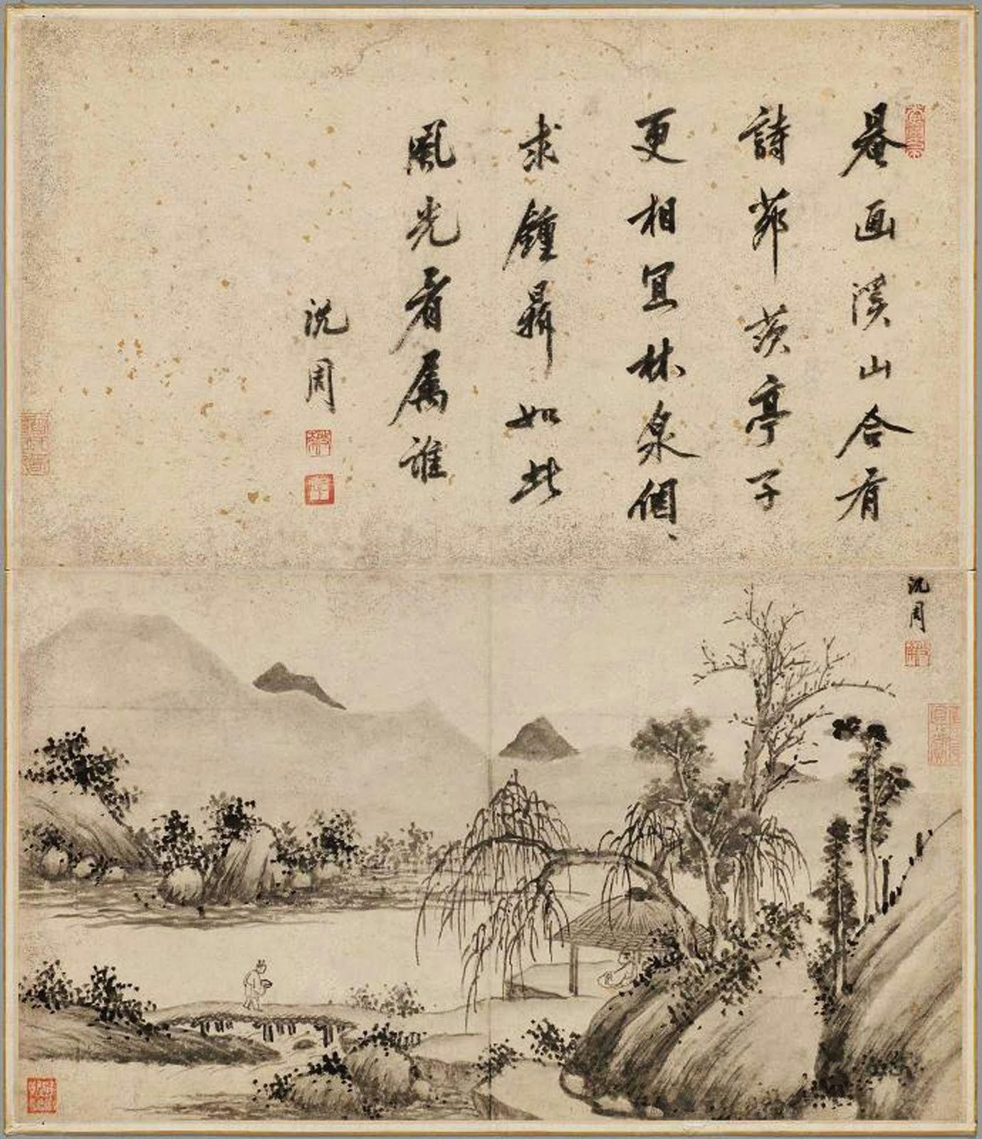 shen zhou Shen zhou, a ming dynasty literati, paints the panoramic hills surrounding the city of shuzou.
