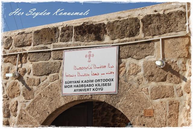 Mor Hadbşabo Kilisesi, Gülgöze Köyü, Midyat
