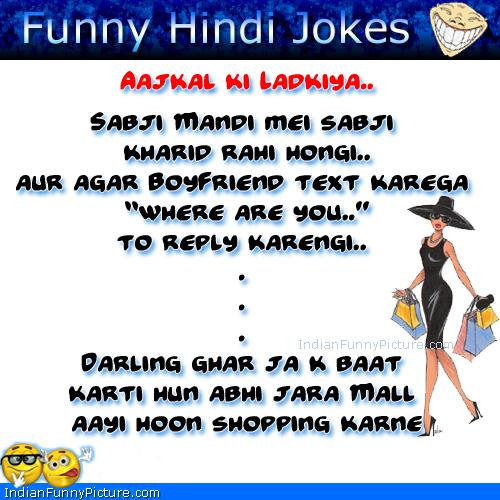 double meaning jokes non veg