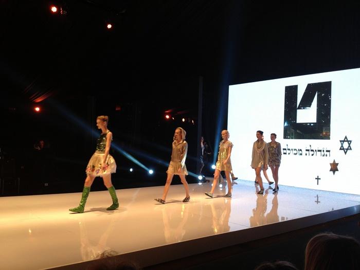בלוג אופנה Vered'Style שבוע האופנה גינדי תל אביב - טובל'ה ונעמה חסין
