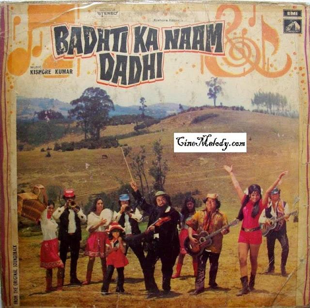 Badhti Ka Naam Dadhi  1974