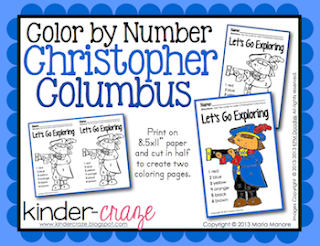 FREE Christopher Columbus color by number activity