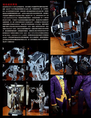 Hot Toys 2013 Preview - Robocop Chair - ED-209 - Terminator Endoskeleton T-800 - Joker