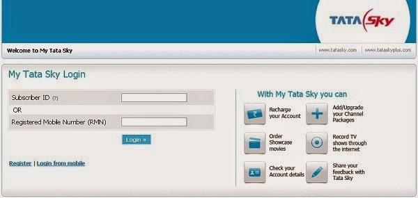 Tata Sky Payment Online Recharge, Tata Sky Recharge Online Login, Tata Sky Payment Options