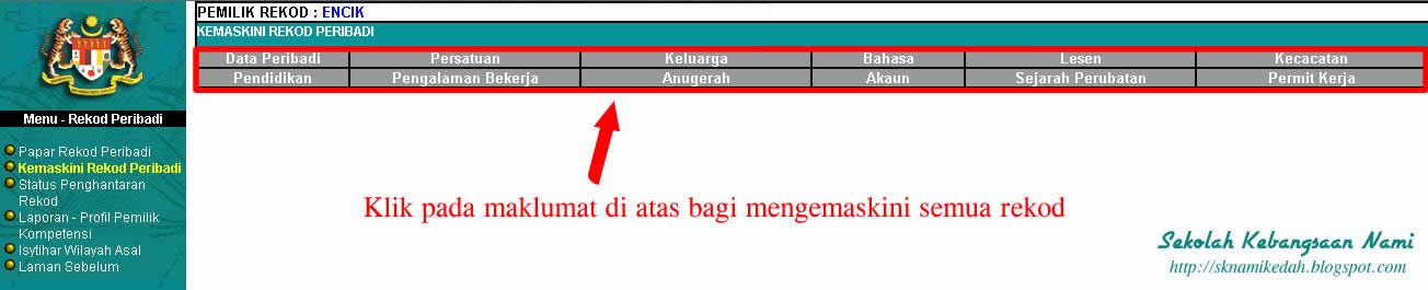 Klik pada maklumat di atas bagi memasukkan maklumat berkaitan