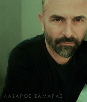Lazaros-Samaras