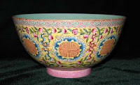 Chinese reproduction 18th Century bowl