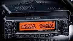 Jual Rig Yaesu FT 2900R / Jual Radio Rig Yaesu FT2900R Harga Murah