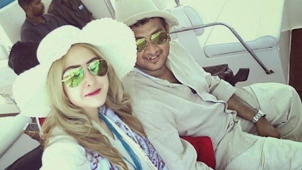 Eina Azman Suami Berbulan Madu Di Maldives