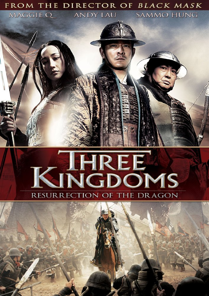 Three Kingdoms: Resurrection of the Dragon (2008)