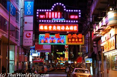 wan chai city in hong kong online news icon
