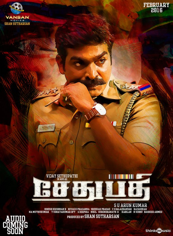 Vijay Sethupathi 's Sethupathi Tamil Movie First Look Poster