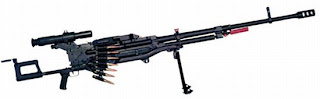 Пехотный вариант пулемёта 6П50