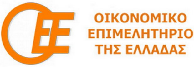 Ημερίδες του ΟΕΕ με θέμα «Επίκαιρες εργασιακές αναλύσεις και εφαρμογές»