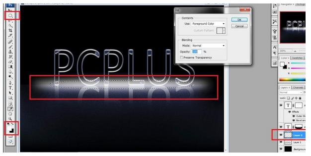 Cara Membuat Efek Tulisan Neon dengan Photoshop