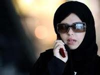 سعودية تعرض ملايين ريال يقبل