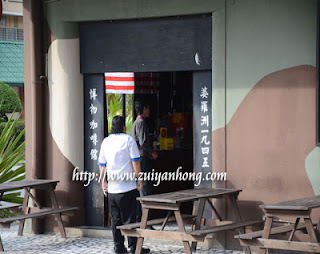 Borneo Cafe