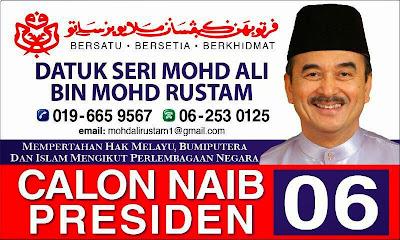 Vote For Ali Rustam