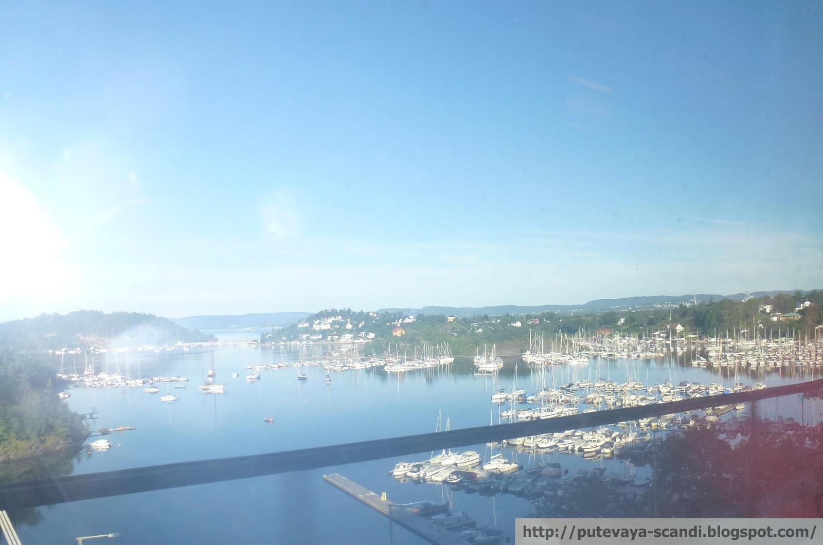 яхты на Осло-фьорде
