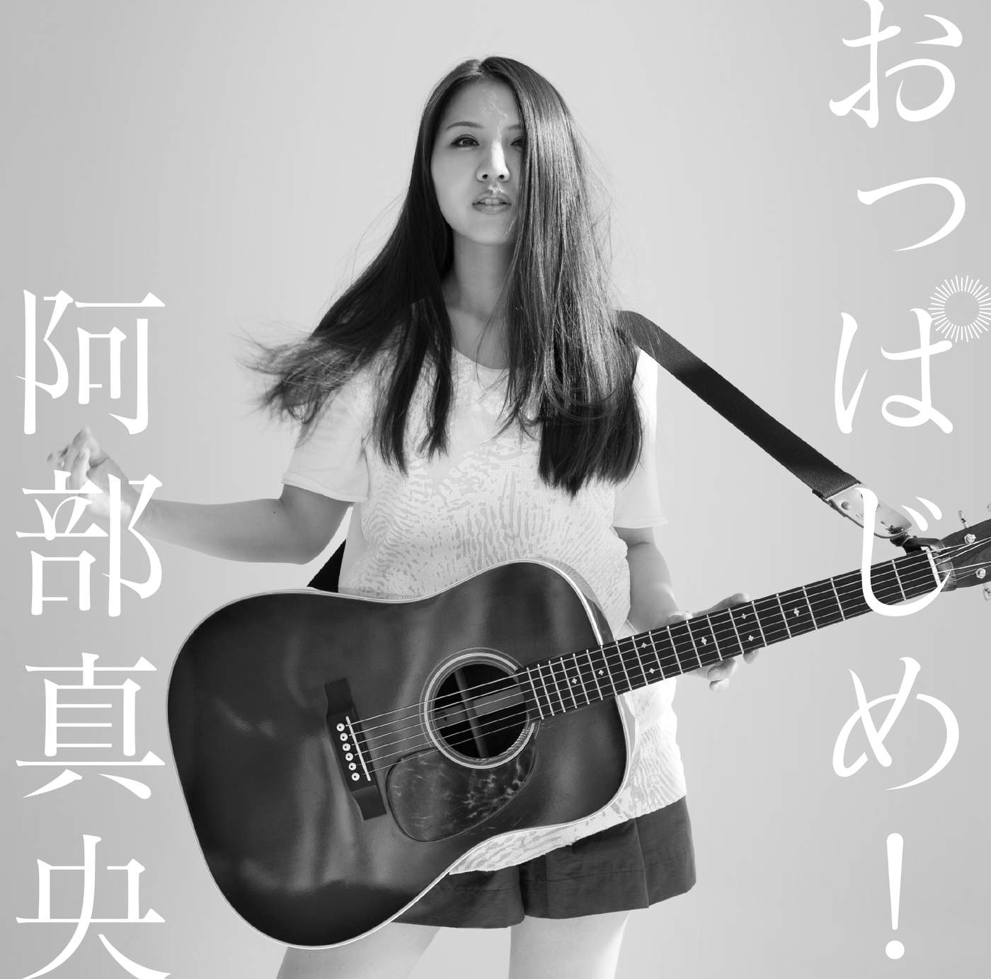 [Album] おっぱじめ! (Oppajime!) - 阿部真央 (Mao Abe)