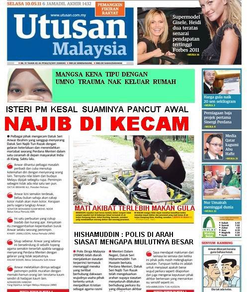 Kasmimi - Himpunan Cerita Seks Melayu