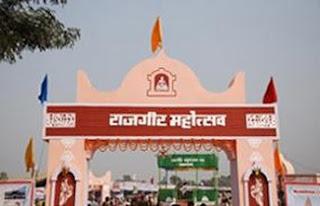 Rajgir Mahotsav