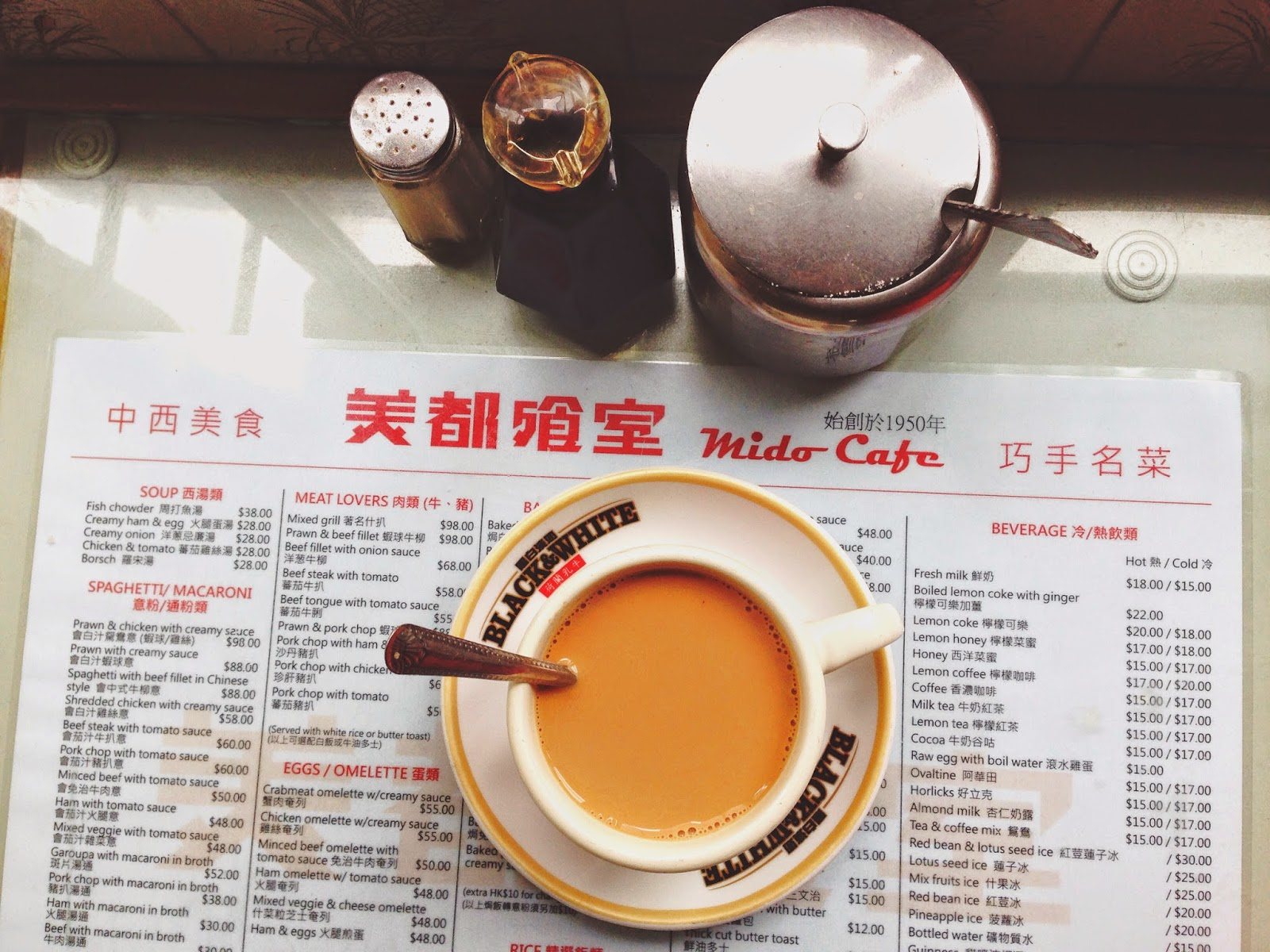 Mido Cafe Hong Kong Menu