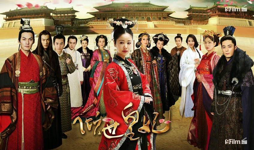 Khuynh Thế Hoàng Phi - The Glamorous Imperial Concubine (2011)
