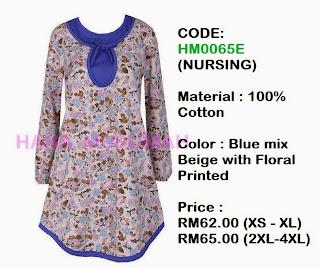 T-shirt-Hana-Muslimah-HM0065E
