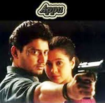 Watch Appu (2000) Tamil Movie Online