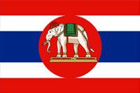 "Thailand <a href=""http://vionm.com/things-to-do-in-bangkok-thailand/thailandhoneymoon-go-on-the-phuket-beach-inward-thailand/"">Beaches</a>: White Elephant Inwards The Forest"