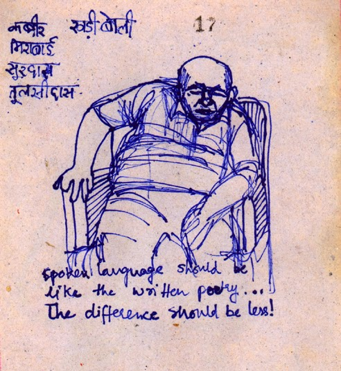 Kavita singh kale professor waris alvi for Koi umeed bar nahi aati