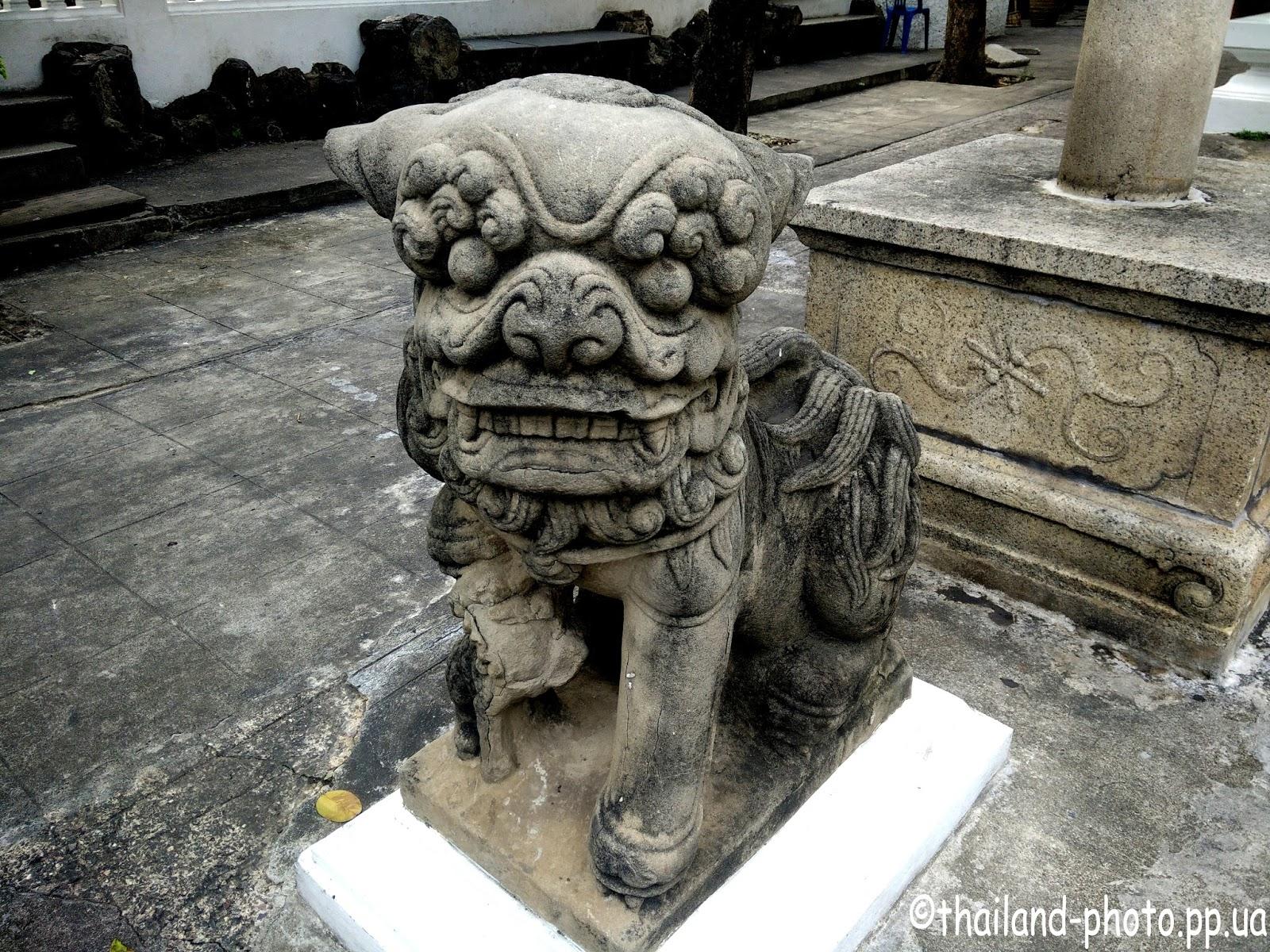 Таиландское мифическое существо