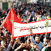مشاركة كثيفة لساكنة طنجة في مسيرة الاحتجاج على غلاء أمانديس
