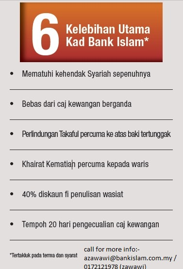 Khairat Kematian Bank Islam