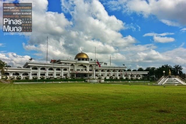 Sultan Kudarat Provincial Capitol