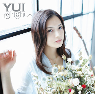 YUI: Fight Lyrics