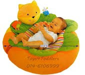 Mothercare sunshine sit me up cosy