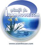 تعليم  تجويد القرآن فى بيت الإسلام
