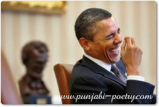Punjabi With Obama