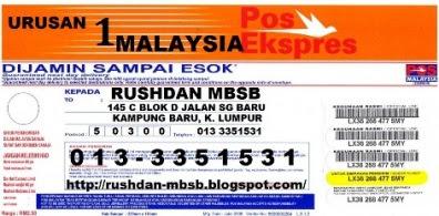 POS EKSPRESS URUSAN 1 MALAYSIA