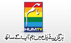 Hum TV Pakistan Drama Schedule Time