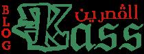 Kass Blog